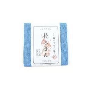 中川政七商店 / ハンカチ・ハンドタオル / なかがわまさしちしょうてん 花ふきん(綿) ふきん 蚊...