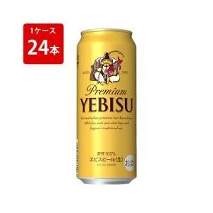 ビール / サッポロ エビスビール 500ml(1ケース/24本入り)