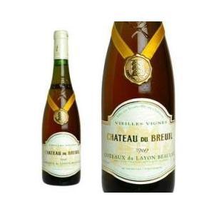 白ワイン / 10%OFFクーポン対象商品 コトー・デュ・レイヨン ボーリュー ヴィエイユ・ヴィーニ...