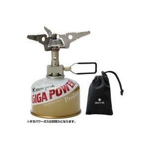 ガス缶は別売りです。2007年にリリースされた「マイクロマックス」。効率良く炎を上げる台形バーナーヘ...