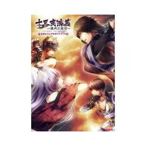 本書描き下ろしを含む原画・悌太氏の美麗イラストを多数収録。すべてのイベントCGをビッグサイズで掲載。...