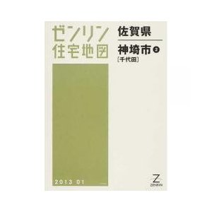 地図 / 佐賀県 神埼市 2 千代田