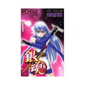 銀魂 第11巻/空知英秋