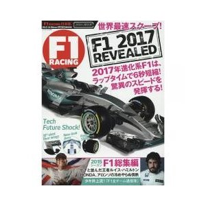 F1 RACING 日本版 NUMBER002(2015−16Winter Issue)