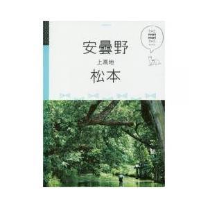 国内旅行 / 安曇野 松本 上高地/旅行