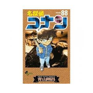 名探偵コナン Volume88/青山剛昌