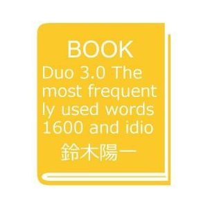 Duo 3.0 The most frequently used words 1600 and id...