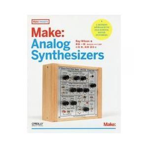 工学 / Make:Analog Synthesizers/RayWilson/斉田一樹/小池実