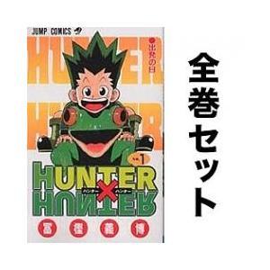 その他 / HUNTER×HUNTER 全巻セット 1−36巻/冨樫義博 全巻