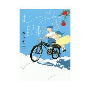 """長野と高円寺。二つの街で少年・正雄が大きく成長していく""""平成版純情商店街"""""""