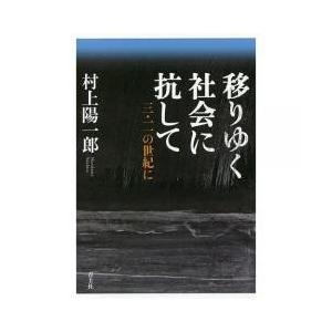 福島の原発事故の前年まで、原子力安全・保安院に8年間参画した経験をいかに振り返るのか。そして事故後も...