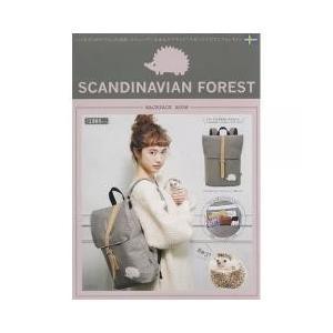 北欧スウェーデンの『FARG & FORM』が発信する、可愛いハリネズミをブランドロゴに展開する「ス...