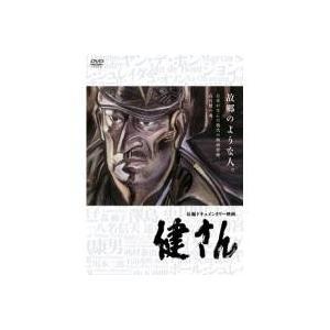 邦画 / 送料無料/ 健さんDVD