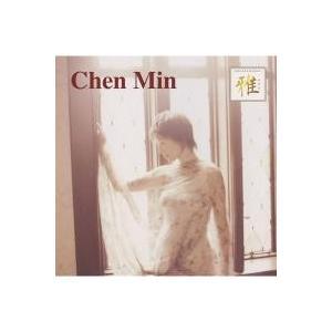 中国・蘇州生まれの二胡奏者、チェン・ミンのベスト・アルバム。映画やTV番組のテーマ曲やCMソングなど...