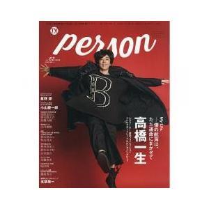 映画 / TVガイドperson vol.62