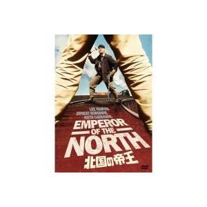 巨匠ロバート・アルドリッチ監督が描く究極の男のロマン 男と男の魂が激突する命がけの闘い 男の映画にこ...