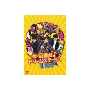 関西ジャニーズJr.、第3弾映画ではミュージカル・アイドルを目指す?カラー/本編約93分+特典映像約...