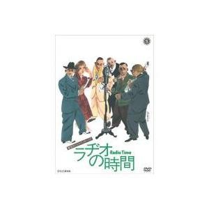 脚本家・三谷幸喜の原点がここにある伝説の演劇集団・東京サンシャインボーイズの名作3公演、待望のDVD...