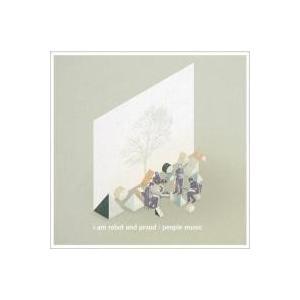 トロントを拠点とする中国系カナダ人、ショウハン・リームによるソロ・プロジェクトが2013年のアルバム...