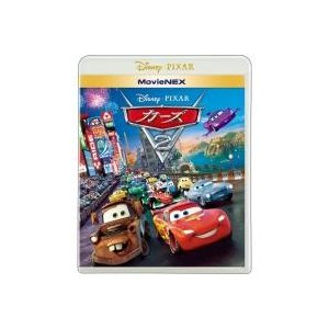 ディズニー/ピクサーの大ヒット作『カーズ』『カーズ2』が、話題のMovieNEXでいよいよ登場− 同...