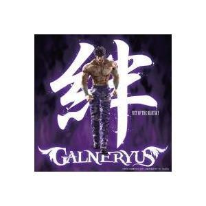 J-POP / Galneryus ガルネリウス / 絆 FIST OF THE BLUE SKYC...