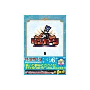 〜DISC 1〜 ベストセレクション リンカーン スターボウリング ローション100リットル使用前代...