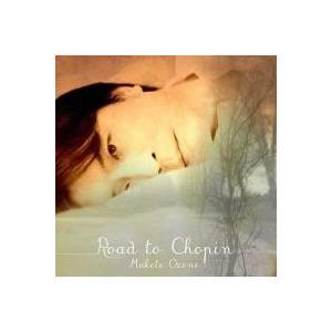 ジャズ・フュージョン / 送料無料/ 小曽根真 オゾネマコト / Road To ChopinCD