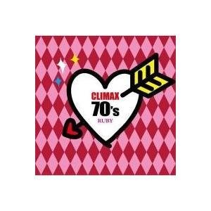 日本歌謡界の黎明期であった70年代にヒットし、今も多くのアーティストにカヴァーされている名曲を40曲...