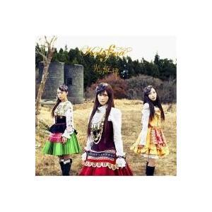 プロデューサーの梶浦由記と複数の女性シンガーによるプロジェクトのシングル。切ないメロディの中に一筋の...