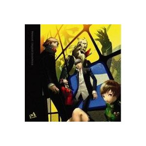 人気ゲーム・シリーズ『ペルソナ4』のオリジナル・サウンドトラック。ヴォーカル曲を多数収録した、聴きご...