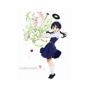 TVアニメ「たまこまーけっと」が、待望のBlu-rayBOX化「あの娘はかわいいもち屋の娘。」京都ア...