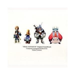 サウンドトラック / ゲーム ミュージック / FINAL FANTASY IX ORIGINAL ...