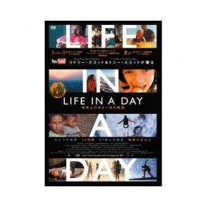 """世界中の人々の""""ある一日""""を撮影した映像を編集した、画期的なソーシャルネットワーク・ムーヴィー。病床..."""
