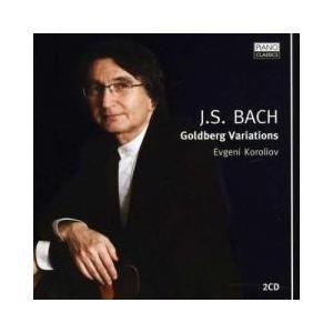 クラシック / Bach, Johann Sebastian バッハ / ゴルトベルク変奏曲 コロリ...