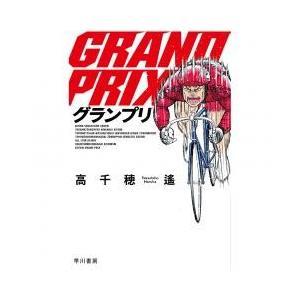 十二月三十日、その年のG1優勝者や賞金王など九人の選手が、最速の称号と賞金一億円をかけて争う「KEI...