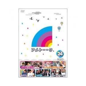 お笑い・バラエティ / アメトーーク DVD 24DVD