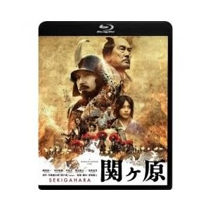 邦画 / 関ヶ原 Blu-ray 通常版BLU-RAY DISC