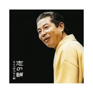 「みどりの窓口」(2003年4月19日、有楽町朝日ホール)、「しじみ売り」(2004年10月23日、...