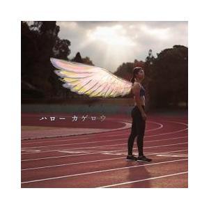 2018年2月7日リリースの通算31枚目のシングル。表題曲は、フジテレビ系『平昌オリンピック中継』テ...