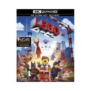 あのレゴ®ブロックの世界が、映画になったフツーのボクが、世界を救う?家族みんなで楽しめる 最...