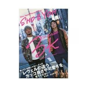 その他 / 3K 新日本プロレスSHO & YOHフォトブック/FujimotoKazunori