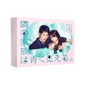 どんな夫婦も、悩みを隠して、笑っている。主人公の五十嵐奈々(深田恭子)は、スキューバダイビングのイン...