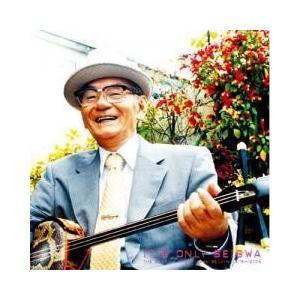 沖縄民謡の第一人者のベストは、祝75歳盤。沖縄のジミヘンと言われた三線の早弾きが聴ける70年代から、...