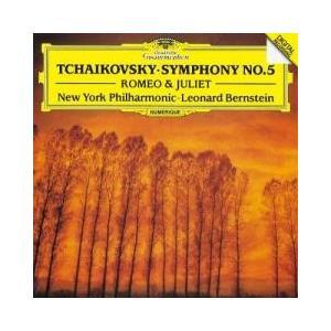 クラシック / Tchaikovsky チャイコフスキー / 交響曲第5番、『ロメオとジュリエット』...