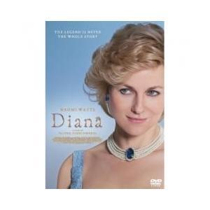 世界が知らない《真実のダイアナ》36歳で急死した元英国皇太子妃ダイアナが、その短い生涯の最期まで追い...