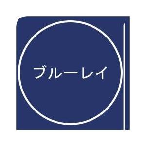 邦画 / 桐島、部活やめるってよ 2枚組(本編BD+特典DVD)BLU-RAY DISC