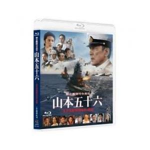 本編:約144分 本編約141分+特典約3分 / 製作年:2011年 / 製作国:日本・特報・予告・...