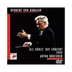 クラシック / 送料無料/ Bruckner ブルックナー / 交響曲第9番 カラヤン指揮ベルリン・...