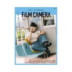フィルムカメラ・ライフ 2018−2019