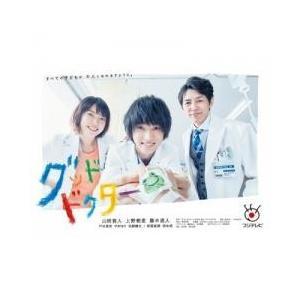 山崎賢人 主演すべての子どもを大人にしたい、ただそれだけ―。小児外科医の世界を舞台に、驚異的な能力を...